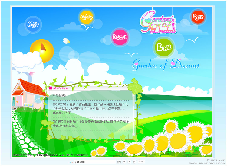 http://www.shadowli.com/images/garden1.jpg