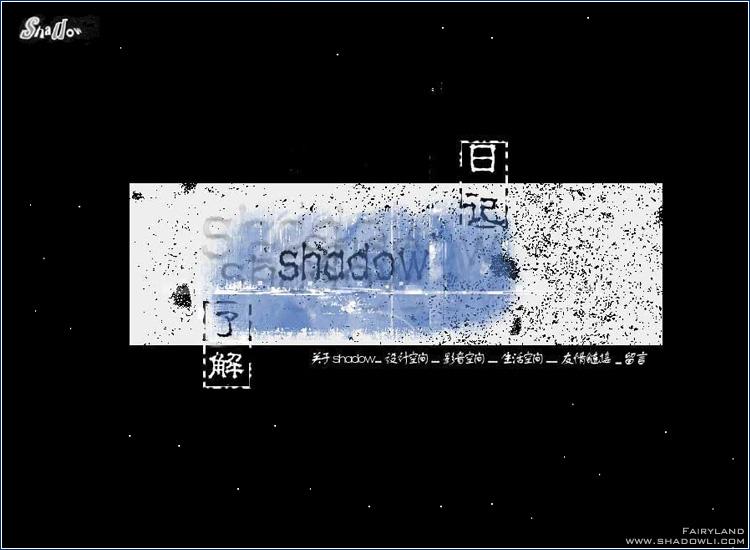 http://www.shadowli.com/images/shadow1.jpg